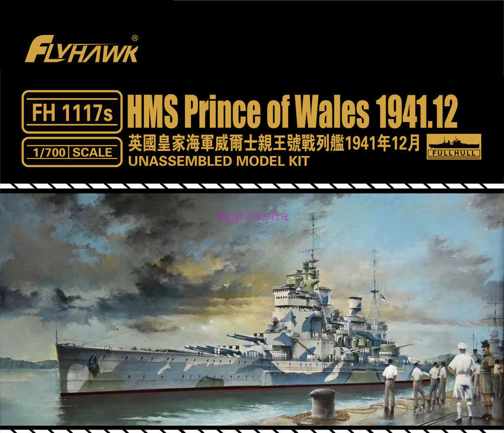 Flyhawk 1 700 1117S HMS Prince of Wales Dec.1941 top quality