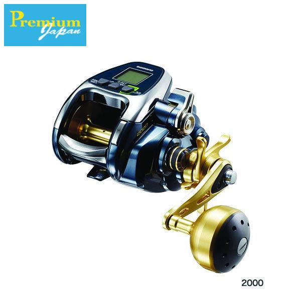 Shimano 18 Beastmaster 2000 Electric Fishing Reel Japan Domestic Version New
