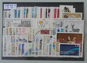 Annee-complete-france-1988-YT-2501-2559-neuf-luxe-cote-80-euros