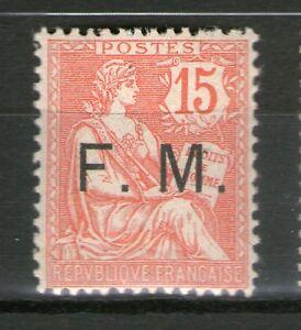 TIMBRE-DE-FRANCHISE-N-2-NEUF-GOMME-ORIGINALE