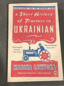 a Short History of Tractors in UKRAINIAN - Marina Lewycka - Paperback 2006