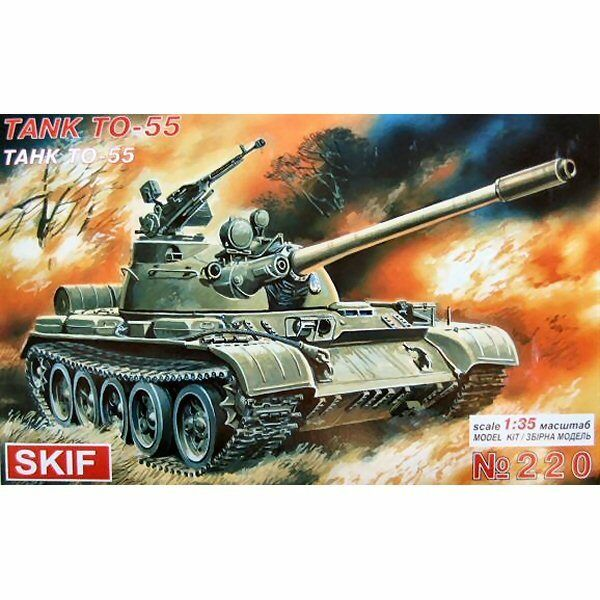 SKIF 220 Soviet T0-55 Flamethrower Tank 1 35 Plastic scale model kit
