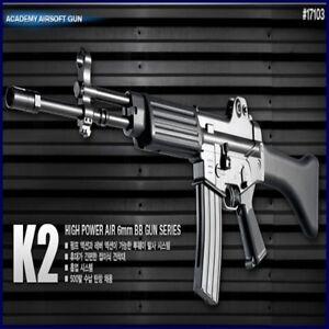 new academy korea war toy k2 air gun airsoft gun rifle 17103 fn kit rh ebay com Daewoo K2 Disassembly Daewoo K1 Rifle