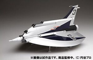 1/72 Special Effects Series No.02 Ultra Guard Tdf Uh-3 Ultra Hawk No. 3