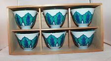 Set of 6 Japanese Arita Yaki Japan Tea Cups Wooden Box Yunomi  White Blue Green