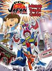 Pop Japan Travel: Essential Otaku Guide by Makoto Nakajima (Paperback, 2007)