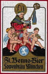 German Third Reich  postcard Oktoberfest Beer Festival 1934