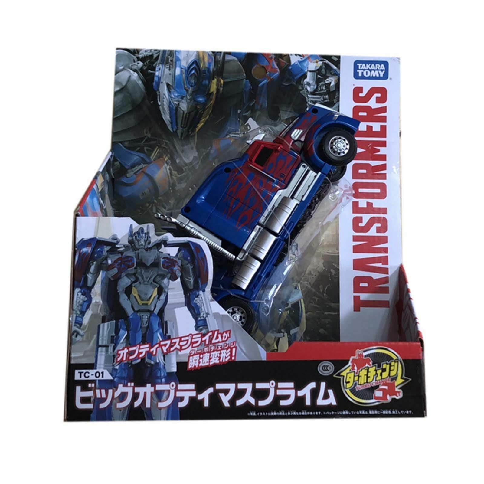 Transformers Turbo Change TC-01 OPTIMUS PRIME TC-02 BUMBLEBEE TC-03 MEGATRON