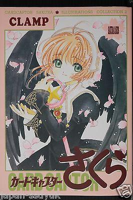 JAPAN Clamp: Cardcaptor Sakura Illustrations Collection 2