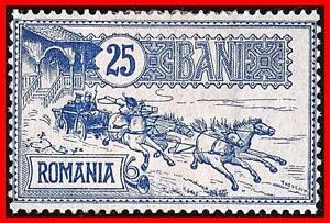ROMANIA-1903-MAIL-HORSE-COACH-SC-163-Mi-151-MHH-CV-20-00-D01