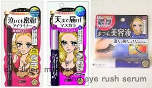 742c8f18dae all 3 sets! Heroine Makeup Eyeliner, Mascara, and Eyelash Serum ...