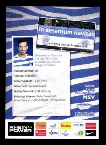 Athanasios Tsourakis Autogrammkarte MSV Duisburg 2013-14 Original Sign+A 144762