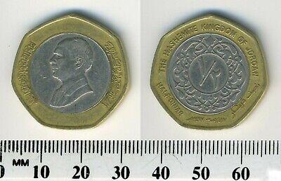 HASHEMITE KINGDOM of JORDAN 1//2 HALF DINAR Bi-Metallic COIN with KING HUSSEIN