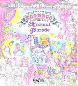 Image Is Loading Econeco Fantastic Coloring Book Animal Parade For Adult