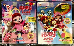 Children Series: Rainbow Ruby (VOL.1 - 52 End) ~ All ...