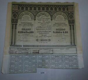 20 Pfund 500 Franc Aktie Egyptian Credit Foncier Caire Kairo Juli 1905 (127784) Kataloge Werden Auf Anfrage Verschickt