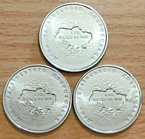 """x 10 HRYVEN 2018 /""""Ukrainian Volunteer Day/"""" Zinc UNC UKRAINE 10 Coins New PCS"""