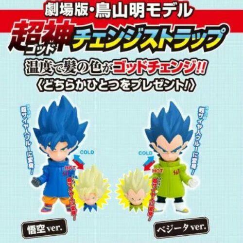 Dragon Ball super GOD BROLY 2018 Movie Mini Figure Change Strap set Goku vegeta