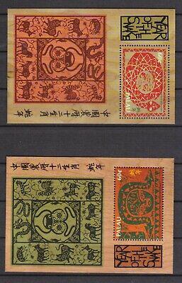 Systematisch Palau-inseln 2000 Postfrisch Minr. Block 128-129 Chinesisches Jahr Der Schlange