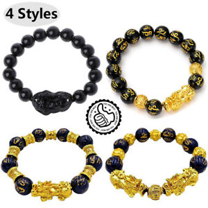 Luck-Jewelry-Feng-Shui-Black-Obsidian-Pi-Xiu-Wealth-Bracelet-Attract-Wealth-amp-Good