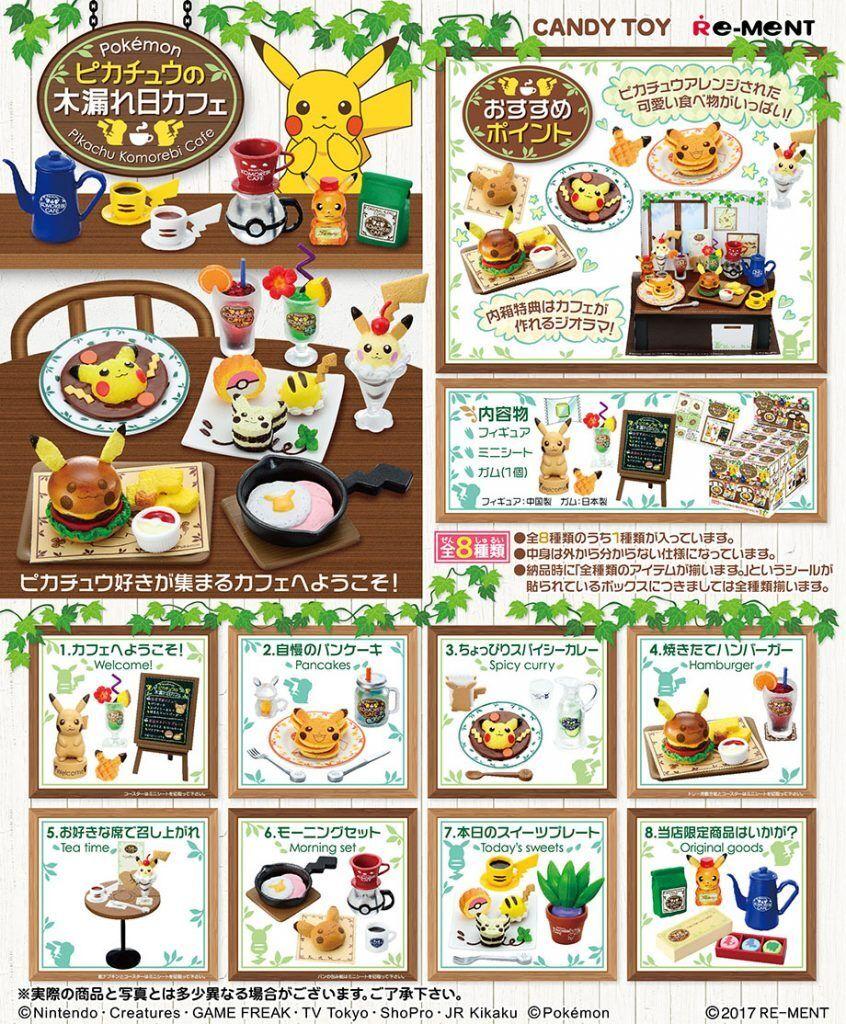 Re-Ment Miniature PokeMon Pikachu Komorebi Sunlight Cafe Full Set of 8 pieces