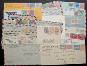EDW1949SELL-SAUDI-ARABIA-Scarce-grouping-of-19-covers-amp-1-Picture-Post-card