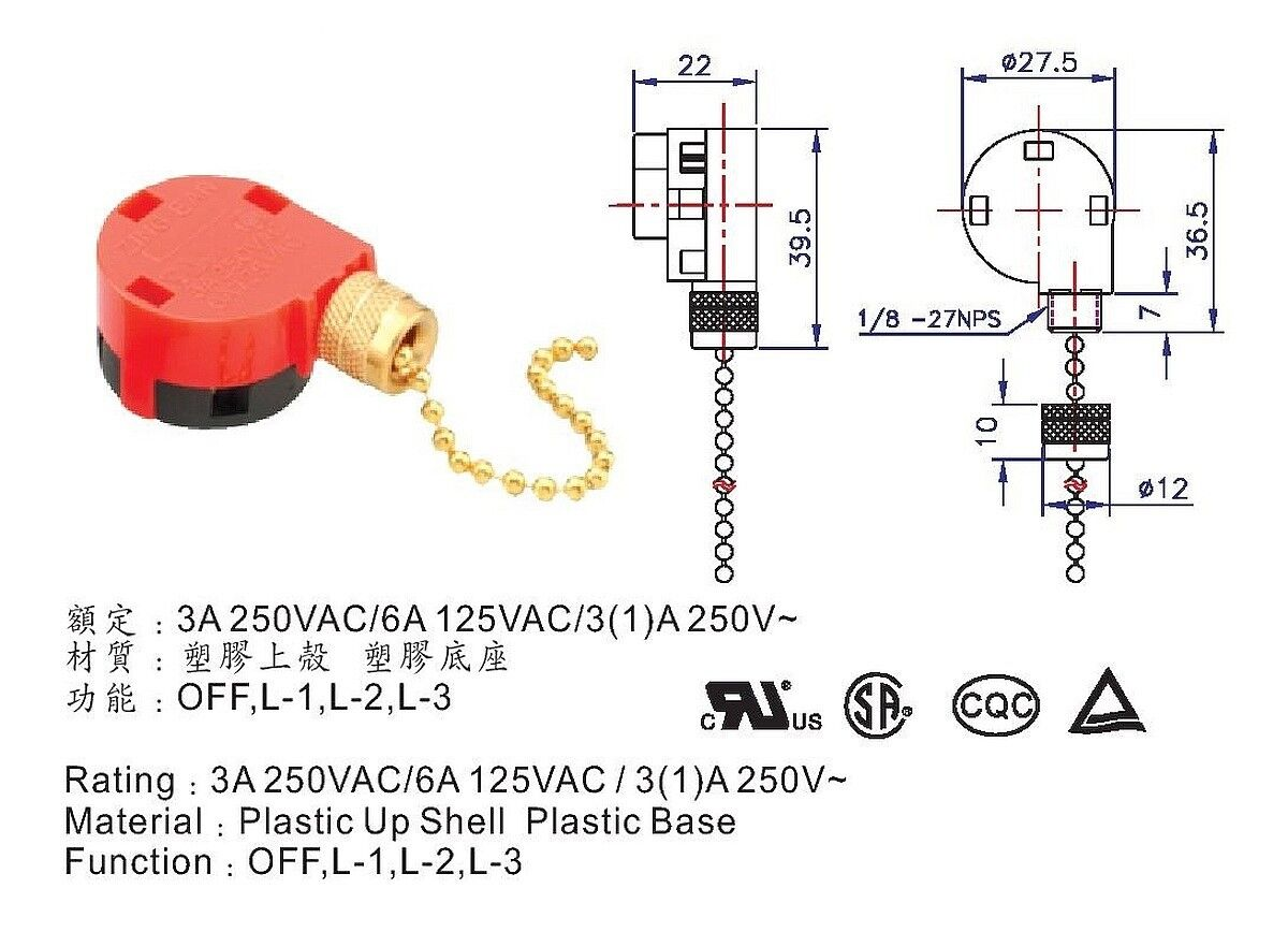 Harbor Breeze 3 Speed Fan Switch Wiring Diagram - Collection