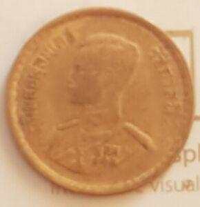 BE2500 Unused Thailand 50 Satang 1//2 Baht Circulation Coins King Rama IX 1957