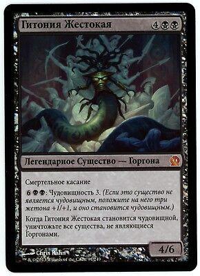 x1 Hythonia the Cruel MTG Theros M M//NM English