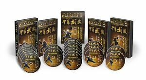 OUT-OF-PRINT-Chen-Style-Taichi-and-Actual-Combat-Series-Set-Zhang-Dongwu-20DVDs