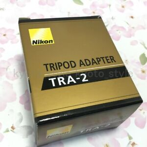 Nikon tripod adapter A 3AD TRA-2 for Action / Action EX series 07487 JAPAN
