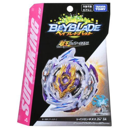 Takara Tomy Beyblade BURST Super King B-168 Rage Longinus.Ds/' 3A b168