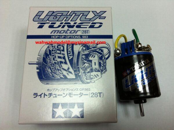 Tamiya Lightly Tuned Motor 28T 53983