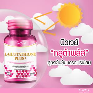 L-Glutathione Plus+ Collagen brighten Vitamin C White skin Brighten Newway