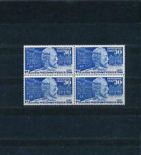 UPU von Stephan 1949** Viererblock Plattenfehler Michel 116 I (S11670)