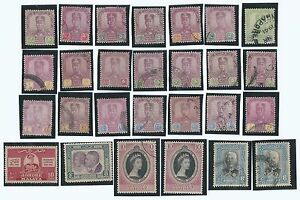 Stamps-27-Assorted-Malaya-Johore-Johor-early-mint-amp-used-stamps-Good-Valued