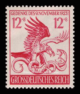 EBS-Germany-1944-21st-Anniversary-of-Munich-Beer-Hall-Putsch-Michel-906-MNH
