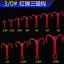 100pcs-Rouge-Hi-Acier-Carbone-peche-hamecons-Aiguises-Treble-Hooks-Tackle-pleine-taille miniature 3