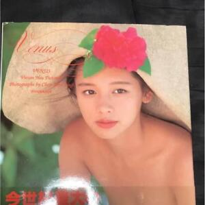 VIVIAN-HSU-VENUS-Japan-Photo-Large-USED-Book-1996-USED