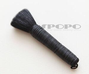 c929ff598c23 New Japanese Flat Top Mizubake Kabuki Contour Blush Brush - Premium ...