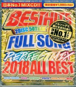 Details about DJ B-SUPREME-BEST HITS FULLSONG PERFECT MIX -2018 ALL  BEST--JAPAN 2 CD E20