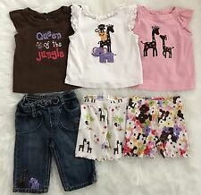 GYMBOREE Glamour Safari 6 Piece Lot Tops Shorts Capris Size 2T HTF! (133)