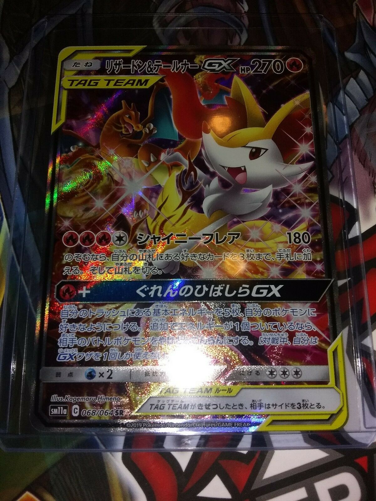 Japanese Charizard & Braixen GX 068 064 SM11a Tag Team Full Art Pokemon Card NM