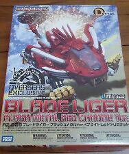 Kotobukiya D Style  RZ-028 Blade Liger Flash Metal Red Chrome Ver. Zoids Limited