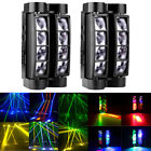 2PCS RGBW 8x10W LED Spider Beam Moving Head Stage Lighting DJ Disco Party Light