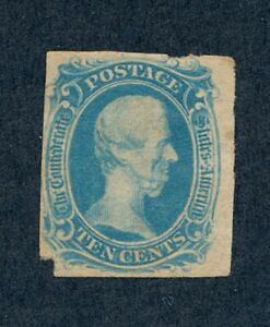 drbobstamps US CSA Scott #9 Mint No Gum Scarce Confederate (See Description)