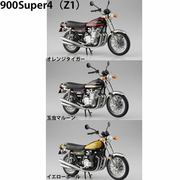 Aoshima Kawasaki Z1 900 súper 4 Kawasaki Bicicleta Modelo 1 12 Mini Coche producto terminado
