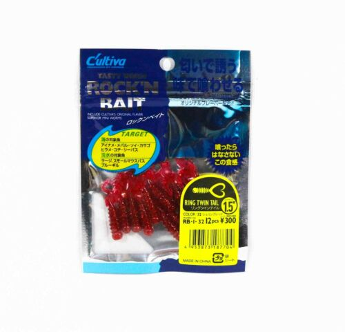Owner Soft Lure RB-1 Ring Twin Tail 12 Pieces 1.5 Inches 32 7704