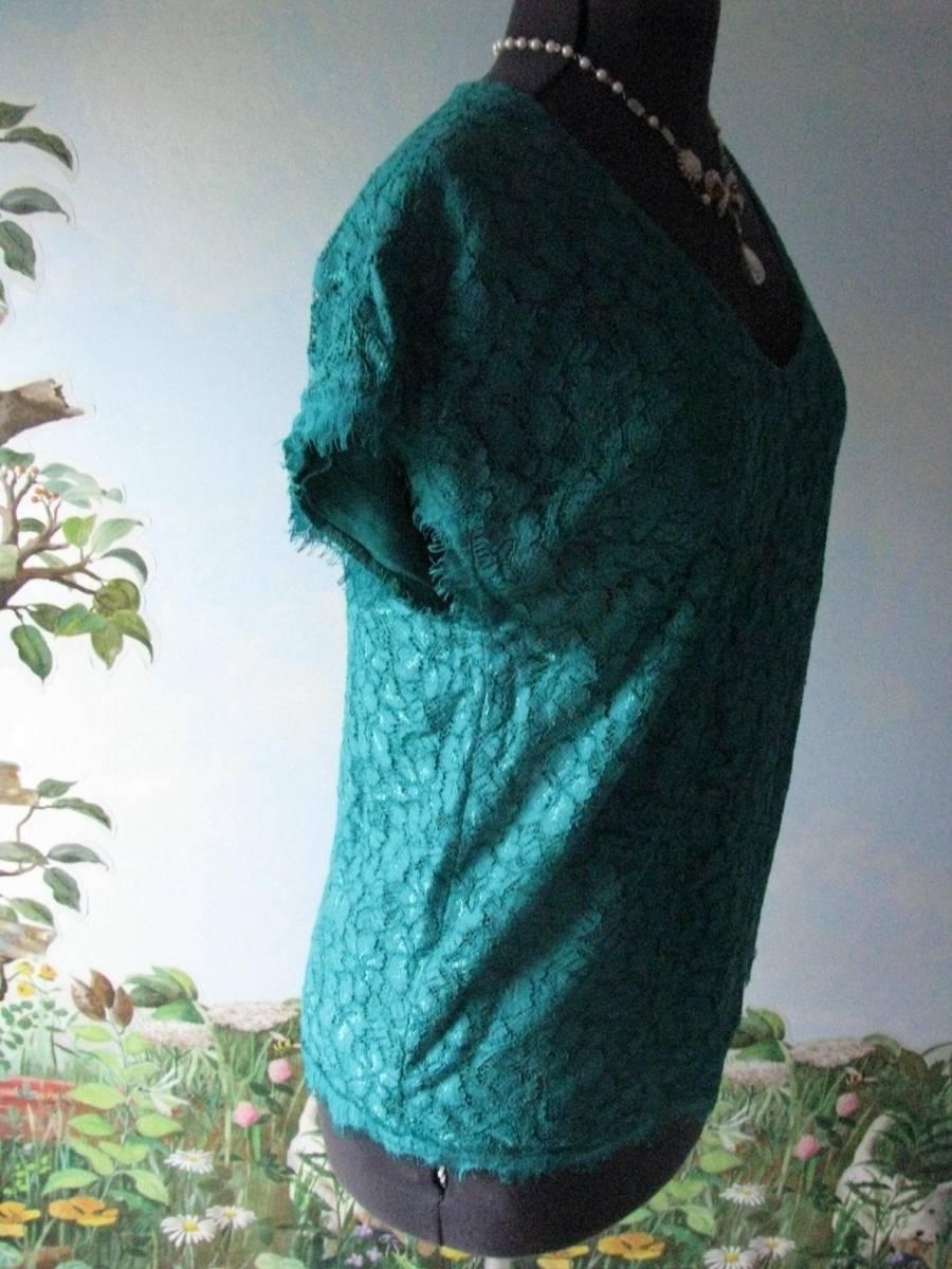 Diane von Furstenberg Grün Medium Lace Top Blouse Größe Medium Grün New a2b652