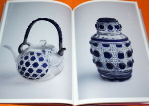 KIRIKO-Glass-Art-Works-Book-Edo-Satsuma-Japanese-Traditional-Crafts-Japan-1104